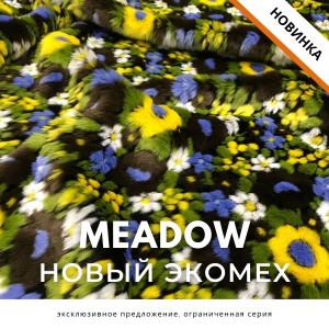 Цветочная новинка: Flowerfall collection