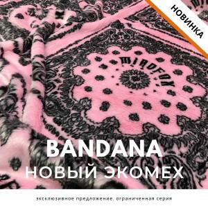 Коллекция Bandana от Мирофокс