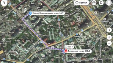 День открытых дверей искусственного меха в Москве